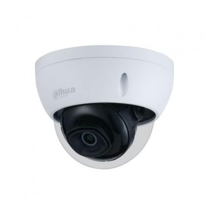 Dahua Cámaras de Vigilancia IP