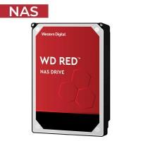 """WD40EFRX 4TB HDD 3.5"""" Edición RED NAS 64MB. Garantía 3 años + exclusiva 30 días reposición DOA"""